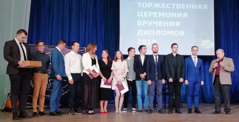 Геофизики-2019. Государственный университет «Дубна»