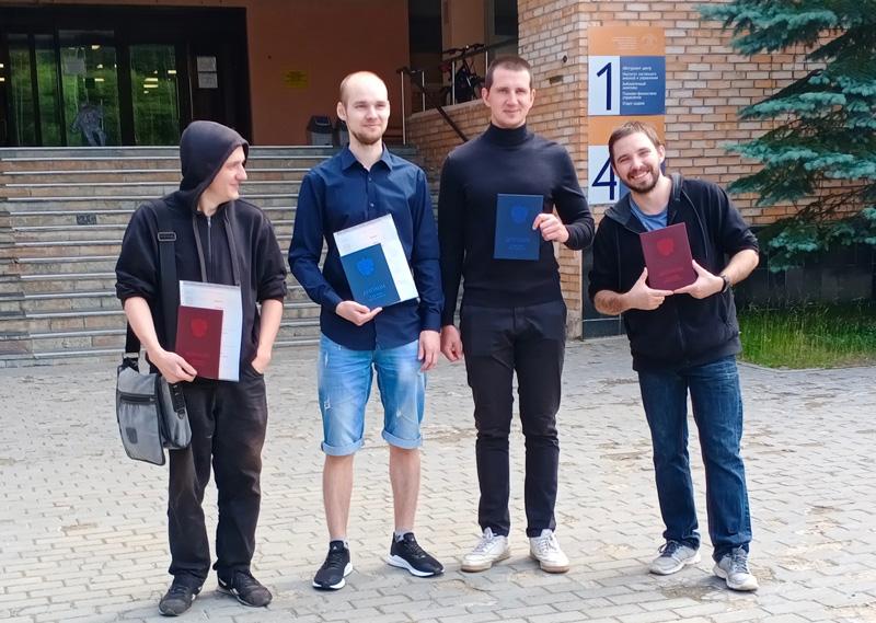 Геофизики-2020. Государственный университет «Дубна»