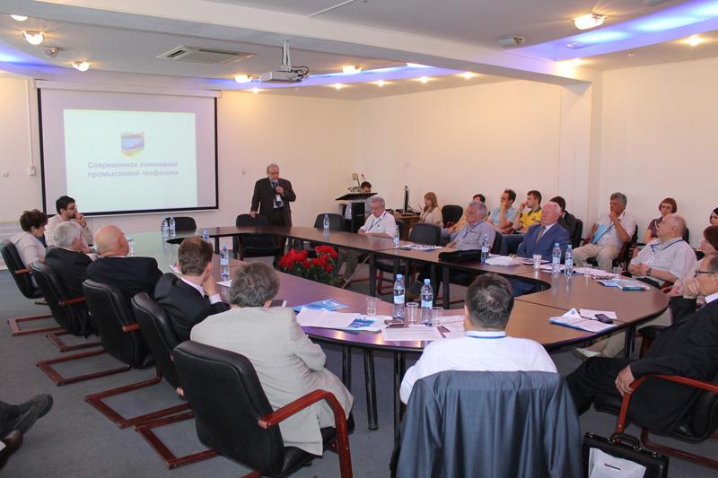 Конференция Современное состояние промысловой геофизики 2013