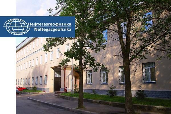 Тверская геофизическая научная школа