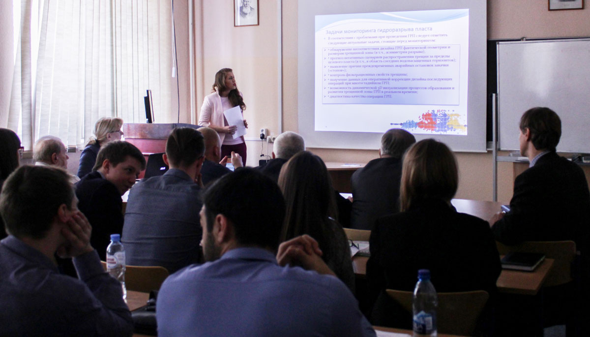 Конференция УниДубна 2016