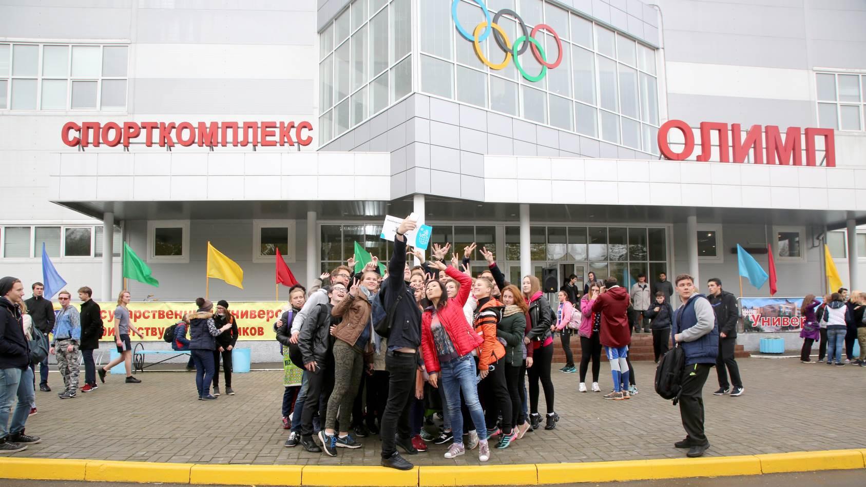 Спорткомплекс Олимп